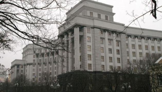 Уряд доручив поліції подати пропозиції до законопроекту про блокування сайтів