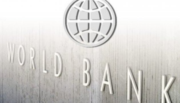 World Bank: Abolition of moratorium on farmland sale in Ukraine to ensure additional GDP growth