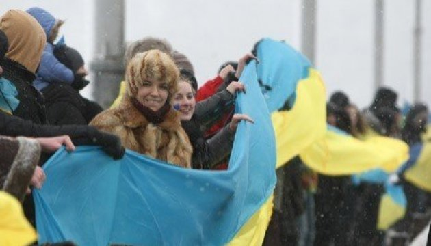 L'Ukraine célèbre la Journée de l'Unité