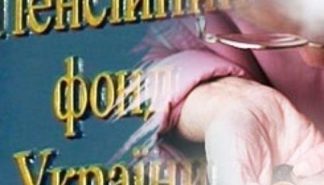 Контакт-центр ПФУ возобновил работу