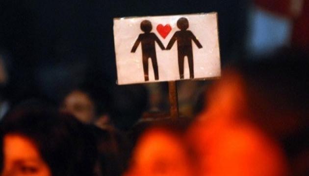 Австралійці проголосували за визнання одностатевих шлюбів