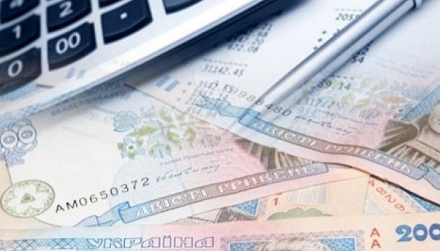 Пенсійний фонд затвердив середню зарплату за березень для призначення пенсій