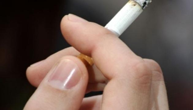 El 31 de mayo se celebra el Día Mundial Sin Tabaco