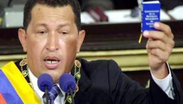 Конституційна асамблея Венесуели приступила до роботи