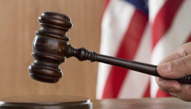 Aux États-Unis, les familles des victimes du vol MH17 ont gagné au tribunal contre Igor Girkine
