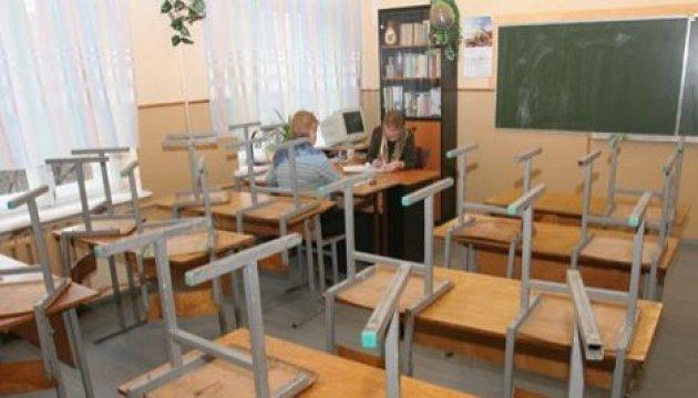 В Києві на карантин закрили вже 75 шкіл