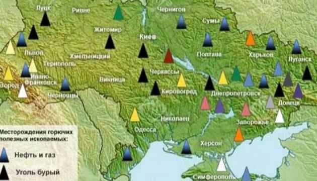 Полезные ископаемые Украины ИНФОГРАФИКА  Полезные ископаемые Украины ИНФОГРАФИКА