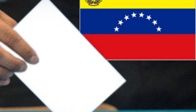 Два человека погибли в результате стрельбы во время референдума в Венесуэле