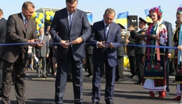 Yanukovych opens modern feed mill in Dnipropetrovsk region