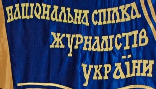 В Луганской области Укрпочта отказывается развозить районную газету - НСЖУ