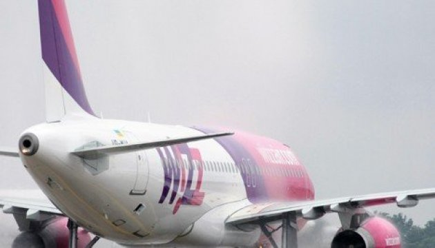 Wizz Air lowers fares for stranded Ryanair passengers