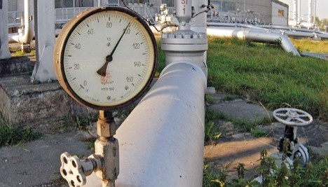 Ukraine increased gas production by 3.7% - Energy Ministry