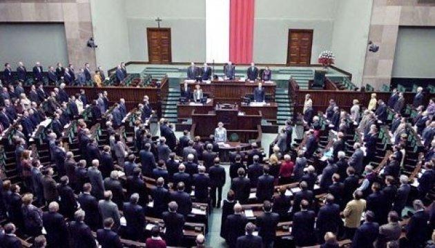 Польський парламент розгляне скандальні закони про судочинство