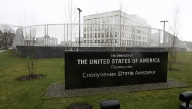 U.S. Embassy expects Ukraine to take next steps on establishing  Anti-Corruption Court
