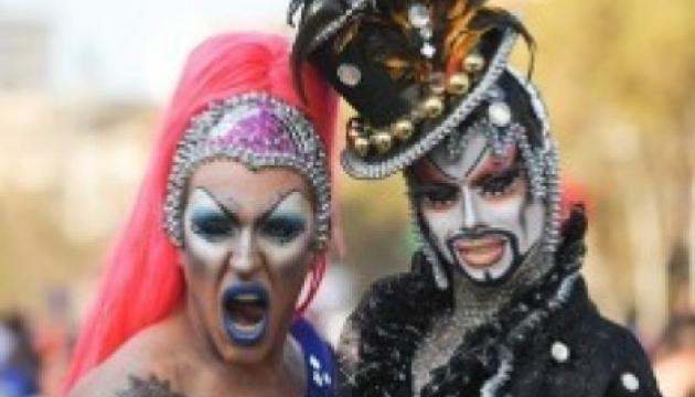 Германия гомосексуалисты