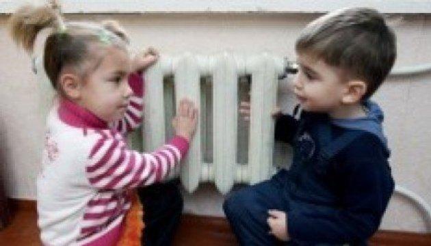 Heating season officially started in Ukraine