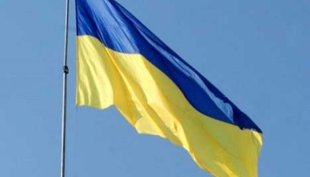 Найбільший український прапор замайорить у Києві