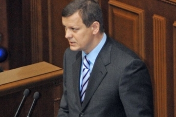 EU court lifts sanctions on MP Serhiy Kliuyev - media