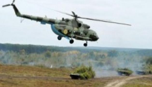 Поблизу Слов'янська вшанували пам'ять загиблих спецпризначенців з гелікоптера, збитого бойовиками 3 роки тому