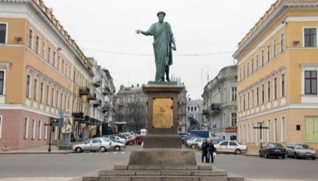 Першим в Україні Wiki-містом стала Одеса