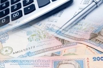 PKB Ukrainy w 2021 roku wzrośnie o 4,7% - prognoza