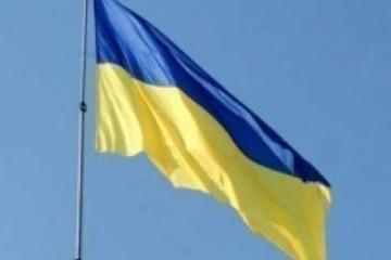 Comité consultivo de los presidentes de Ucrania y Polonia se reunirá el 29 de marzo