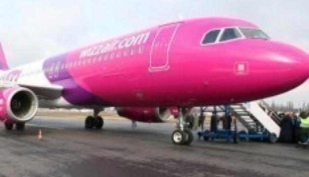 Wizz Air дозволила повертати квитки