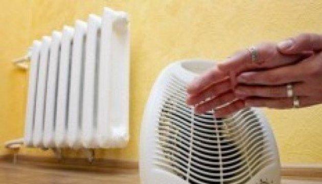 Gasschulden: Stadt Smila ohne Wärme