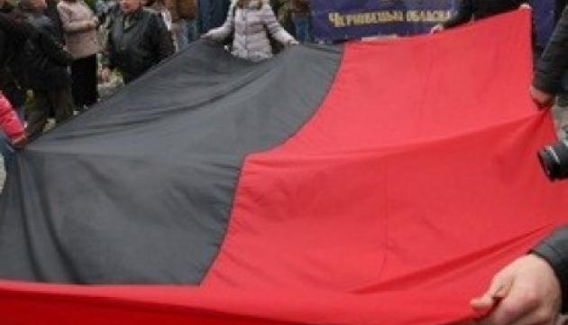Раді пропонують визнати червоно-чорний стяг  Прапором Національної Гідності
