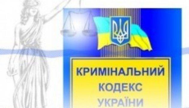"""У соцмережах полтавській журналістці погрожують за публікацію про сутички біля """"Газетного ряду"""""""
