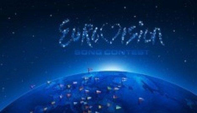 La vente des billets pour l'Eurovision devra rapporter environ 44 millions de hrynvias