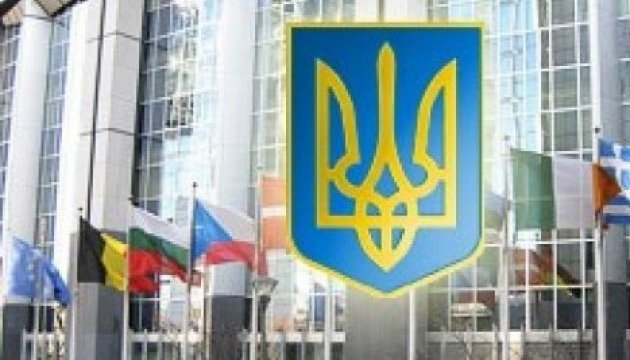 Europarat präsentiert in Kiew Ergebnisse der Umsetzung von 5 Projekten für Ukraine