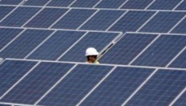 II Ukrainian Renewable Energy Forum to kick off in Kyiv tomorrow