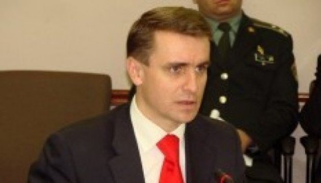 Saudi partners interested in creating FTA with Ukraine - Yeliseyev