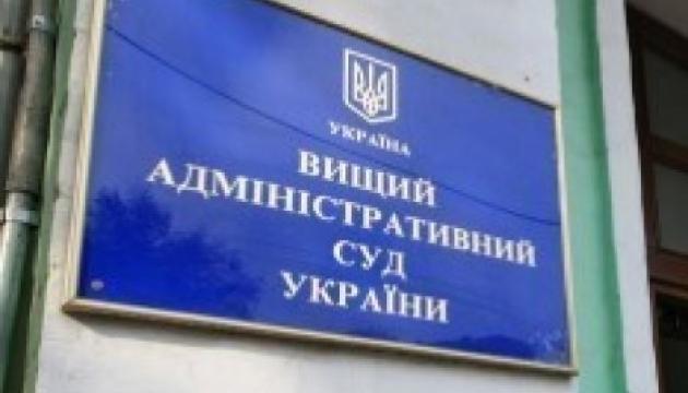 Справа Гладковського: Нацкорпус та Нацдружини пікетують суд