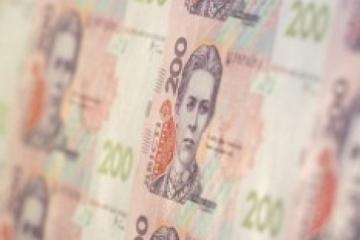Narodowy Bank Ukrainy ustalił oficjalny kurs hrywny na 27,97