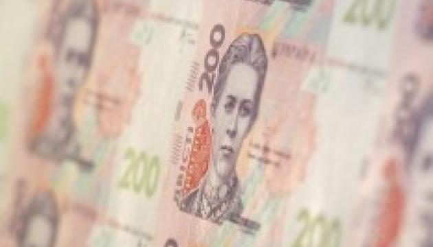 Narodowy Bank Ukrainy ustanowił kurs hrywny na 28,06