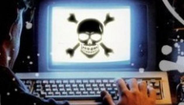 Від зламу Yahoo у 2013 постраждало понад 3 млрд акаунтів