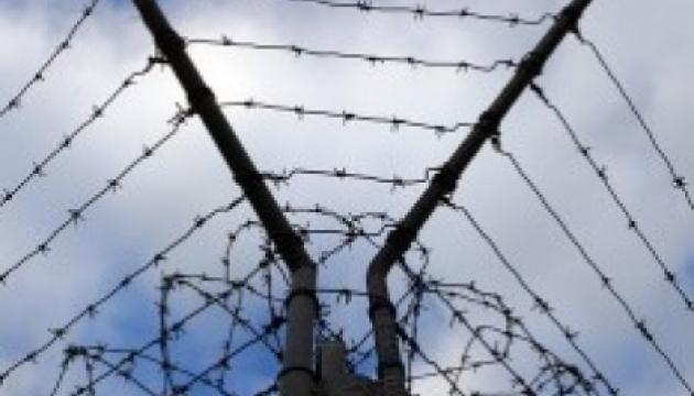 У Бердичеві з виправної установи втік ув'язнений