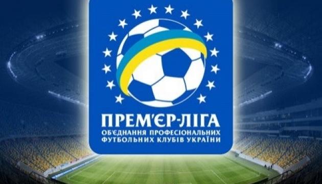 Українська Прем'єр-ліга скоротиться до 12 команд