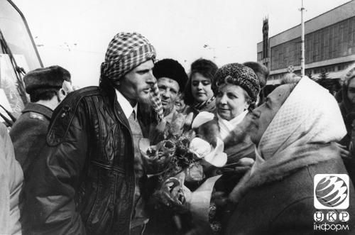 Солдати Афганської війни: шлях додому. Фото з архіву