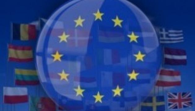 La UE pide a Rusia que libere inmediatamente a los marineros capturados