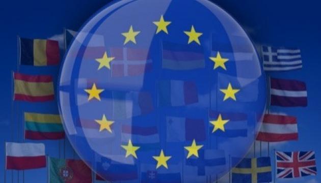 La UE sobre el estatus del Donbás: Ucrania sigue comprometida con los Acuerdos de Minsk