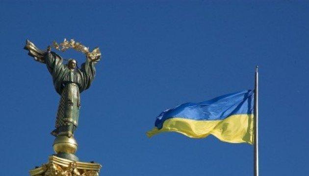 Wirtschaftsministerium: Touristenstrom in die Ukraine um 8,7 % gewachsen