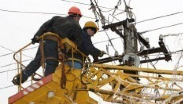 Ukraine's Emergency Service: 25 populated areas in Odesa region remain without electricity