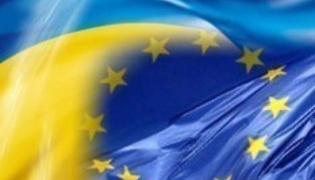 """У рамках промислового діалогу України з ЄС презентували """"дорожню карту"""" - Кубів"""