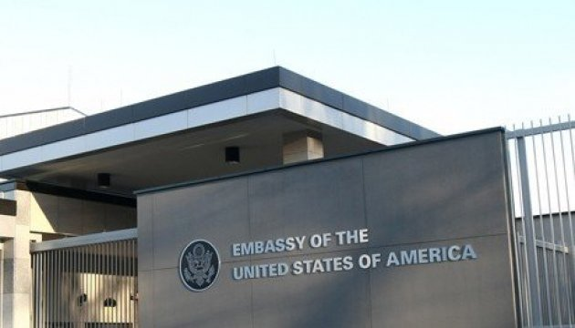 U.S. Embassy: Integrity of many Supreme Court nominations is of concern