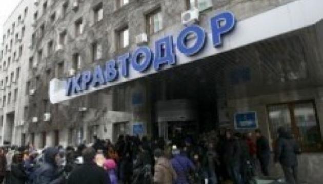 Наступного року розпочнеться спорудження північного об'їзду Львова - Укравтодор