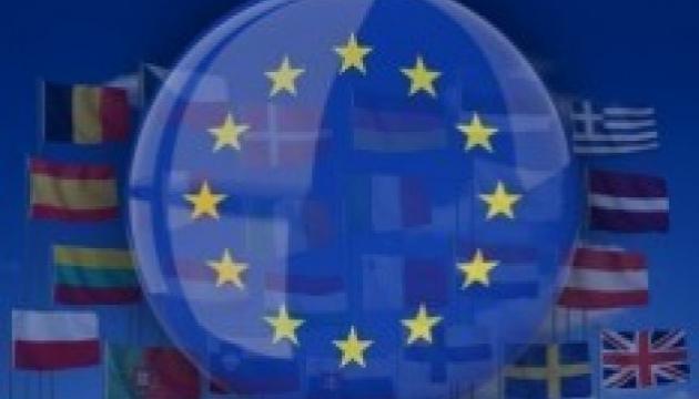Винница получила престижную Награду Совета Европы