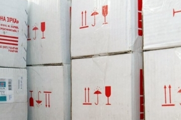 Suiza envía ayuda humanitaria por coronavirus a Ucrania